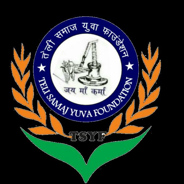Teli Samaj Logo