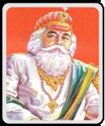 Bhamashah